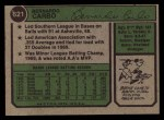 1974 Topps #621  Bernie Carbo  Back Thumbnail