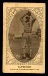 1922 E120 American Caramel  Elmer Cox  Front Thumbnail