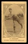 1922 E120 American Caramel  Tom Zachary  Front Thumbnail