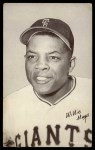 1947 Exhibits B Willie Mays   Front Thumbnail