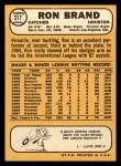 1968 Topps #317  Ron Brand  Back Thumbnail