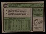 1974 Topps #628  Ivan Murrell  Back Thumbnail