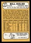 1968 Topps #511  Bill Kelso  Back Thumbnail