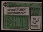 1974 Topps #572  Enzo Hernandez  Back Thumbnail