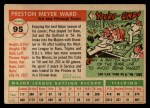 1955 Topps #95  Preston Ward  Back Thumbnail