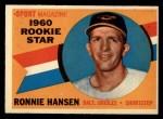 1960 Topps #127   -  Ron Hansen Rookie Star Front Thumbnail