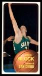1970 Topps #58  John Block   Front Thumbnail