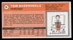 1970 Topps #68  Tom Boerwinkle   Back Thumbnail