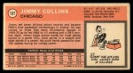 1970 Topps #157  James Collins   Back Thumbnail