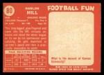 1958 Topps #80  Harlon Hill  Back Thumbnail