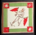 1914 B18 Blankets #72  Jeff Tesreau  Back Thumbnail