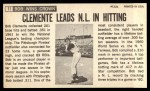 1964 Topps Giants #11  Roberto Clemente  Back Thumbnail