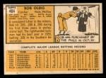 1963 Topps #404 8 Loops Bob Oldis  Back Thumbnail