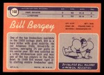 1970 Topps #168  Bill Bergey  Back Thumbnail