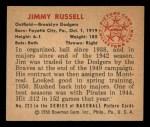1950 Bowman #223 CPR Jim Russell  Back Thumbnail