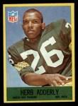 1967 Philadelphia #74  Herb Adderley  Front Thumbnail
