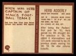 1967 Philadelphia #74  Herb Adderley  Back Thumbnail