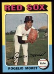 1975 Topps #8  Rogelio Moret  Front Thumbnail