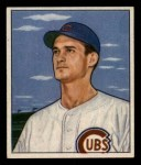 1950 Bowman #231  Preston Ward  Front Thumbnail