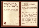 1967 Philadelphia #30  Dick Gordon  Back Thumbnail