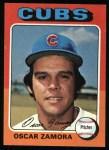 1975 Topps #604  Oscar Zamora  Front Thumbnail