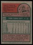 1975 Topps #448  Frank Duffy  Back Thumbnail