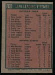 1975 Topps #313   -  Mike Marshall / Terry Forster Leading Firemen Back Thumbnail