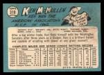 1965 Topps #319  Ken McMullen  Back Thumbnail