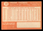 1964 Topps #345  Frank Thomas  Back Thumbnail