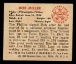 1950 Bowman #227 CPR Bob Miller  Back Thumbnail