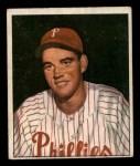 1950 Bowman #227 CPR Bob Miller  Front Thumbnail