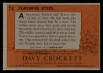 1956 Topps Davy Crockett #74 ORG  Flashing Steel  Back Thumbnail