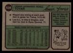 1974 Topps #538  Cesar Tovar  Back Thumbnail
