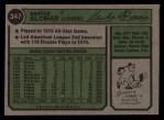 1974 Topps #347  Sandy Alomar  Back Thumbnail