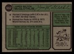 1974 Topps #557  Jim McGlothlin  Back Thumbnail