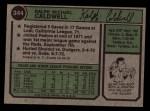 1974 Topps #344  Mike Caldwell  Back Thumbnail