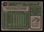 1974 Topps #358  Dal Maxvill  Back Thumbnail