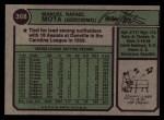 1974 Topps #368  Manny Mota  Back Thumbnail