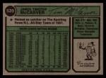 1974 Topps #520  Tim McCarver  Back Thumbnail