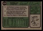 1974 Topps #559  Darrel Chaney  Back Thumbnail