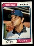 1974 Topps #562  Jack Aker  Front Thumbnail