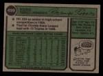 1974 Topps #499  Rusty Torres  Back Thumbnail