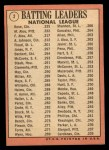 1969 Topps #2   -  Pete Rose / Matty Alou / Felipe Alou NL Batting Leaders Back Thumbnail
