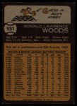1973 Topps #531  Ron Woods  Back Thumbnail
