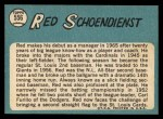 1965 Topps #556  Red Schoendienst  Back Thumbnail