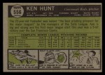 1961 Topps #556  Ken R. Hunt  Back Thumbnail