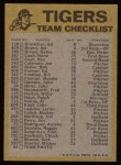 1974 Topps Red Checklist   Tigers Back Thumbnail