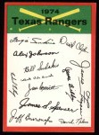 1974 Topps Red Checklist   Rangers Front Thumbnail