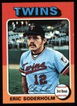 1975 Topps #54  Eric Soderholm  Front Thumbnail