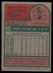 1975 Topps #154  Mike Lum  Back Thumbnail